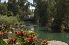 Site baptismal de Yardenit Images libres de droits