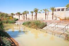 Site de baptême de côté de la Jordanie Image stock