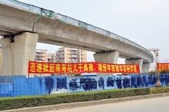 Site de gare de Zhuhai Image libre de droits