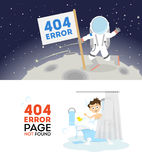 Site error page not found. Royalty Free Stock Images