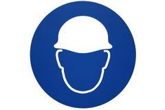 Site helmet sign Stock Photo