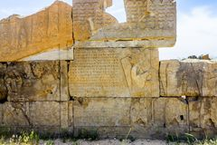 Site historique 19 de Persepolis image stock