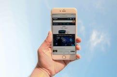 Site Web d'Amazone dans le téléphone intelligent Images libres de droits