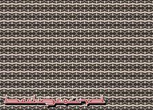 Siti Web di tema arabi del fondo Fotografie Stock Libere da Diritti