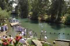 Sitio bautismal de Yardenit Imagenes de archivo