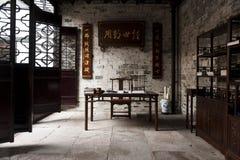 Sitio de estudio del chino tradicional foto de archivo libre de regalías