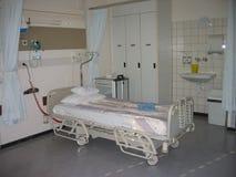 Sitio de hospital Imagen de archivo