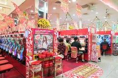 Sitio de juego electrónico en Japón fotos de archivo