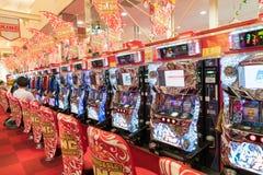 Sitio de juego electrónico en Japón fotos de archivo libres de regalías