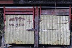 sitio de la seguridad Foto de archivo libre de regalías