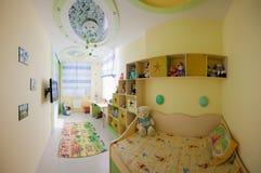 Sitio de niño Fotos de archivo libres de regalías