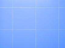 Sitio del baño fotografía de archivo libre de regalías
