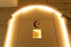 Sitio del rezo para el Islam fotografía de archivo libre de regalías