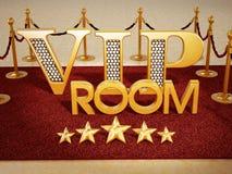 Sitio del VIP Imagen de archivo libre de regalías