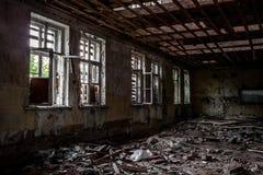 Sitio destruido terrible Imagen de archivo