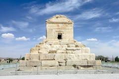 Sitio histórico 02 de Pasargad fotos de archivo