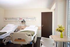 Sitio intensivo II. Imagen de archivo libre de regalías