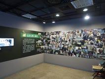 Sitio interior de la exhibición de Jing-Mei Human Rights Memorial y del culto Fotografía de archivo