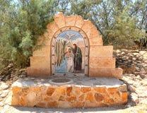 Sitio Jordania del bautismo Fotografía de archivo