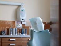 Sitio médico de Stomatologist. Fotografía de archivo libre de regalías