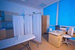 Sitio médico I. fotos de archivo
