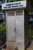 Sitio móvil público del Urination fotografía de archivo