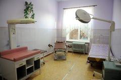 Sitio para la expectativa médica Fotos de archivo libres de regalías