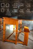 Sitio rústico pasado de moda de la escuela Foto de archivo libre de regalías