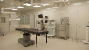 Sitio vacío de la cirugía almacen de metraje de vídeo