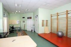 Sitio vacío en la clínica de la fisioterapia Fotografía de archivo