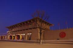 Sitios de DaMingGong del sabor de Xian Imágenes de archivo libres de regalías