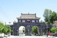 Sito della città antica di Gushan-, contea di Minhe, provincia di Qinghai, Cina Fotografia Stock