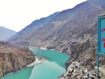 Sito della diga di Diamer Basha Immagini Stock