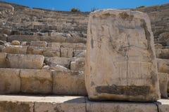 Sito di Patara Archaelogical - scolpendo Immagine Stock Libera da Diritti