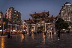 Sito storico di Jinma Biji, provincia di Kunming, il Yunnan, Cina immagini stock libere da diritti