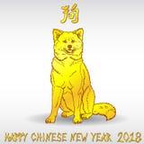 Sittande gul hund på vit bakgrund Arkivfoto