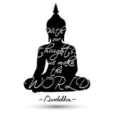 Sitting Buddha silhouette Royalty Free Stock Photography