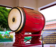 Tamburo tailandese di vecchio stile Fotografie Stock Libere da Diritti