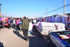 Situazione di mercato rurale di Pechino Immagine Stock Libera da Diritti