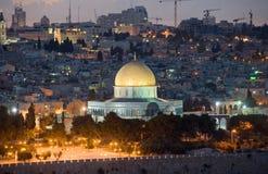 sity утеса Иерусалима купола старое Стоковое Фото