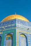 sity утеса Иерусалима купола старое Стоковые Фото