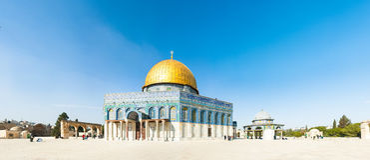 sity утеса Иерусалима купола старое Стоковое фото RF