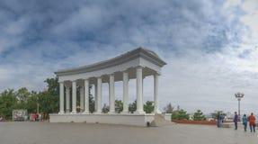 Sity de Chernomorsk perto de Odessa, Ucrânia fotografia de stock