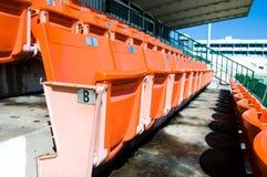 Sitze Lizenzfreies Stockbild