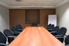 Sitzung Stockfoto