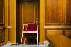 Sitzung des Verkhovna Rada von Ukraine Lizenzfreies Stockbild