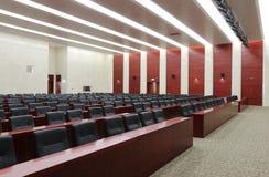 Sitzung Hall Stockfotografie
