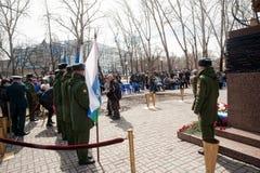 Sitzung von Rettern auf Unfall auf Tschornobyl NPP Stockfotografie