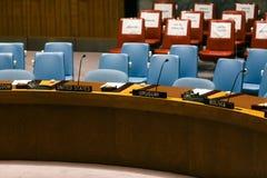 72. Sitzung von UNO Generalversammlung in New York Lizenzfreies Stockfoto