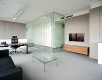 Sitzungshalle Lizenzfreies Stockfoto
